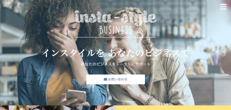 insta-style(インスタイル)の料金·評判·機能について。月額4,980円から利用できる?