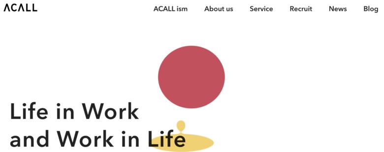 ACALL(アコール)の料金·評判·機能について。無料トライアルできる?